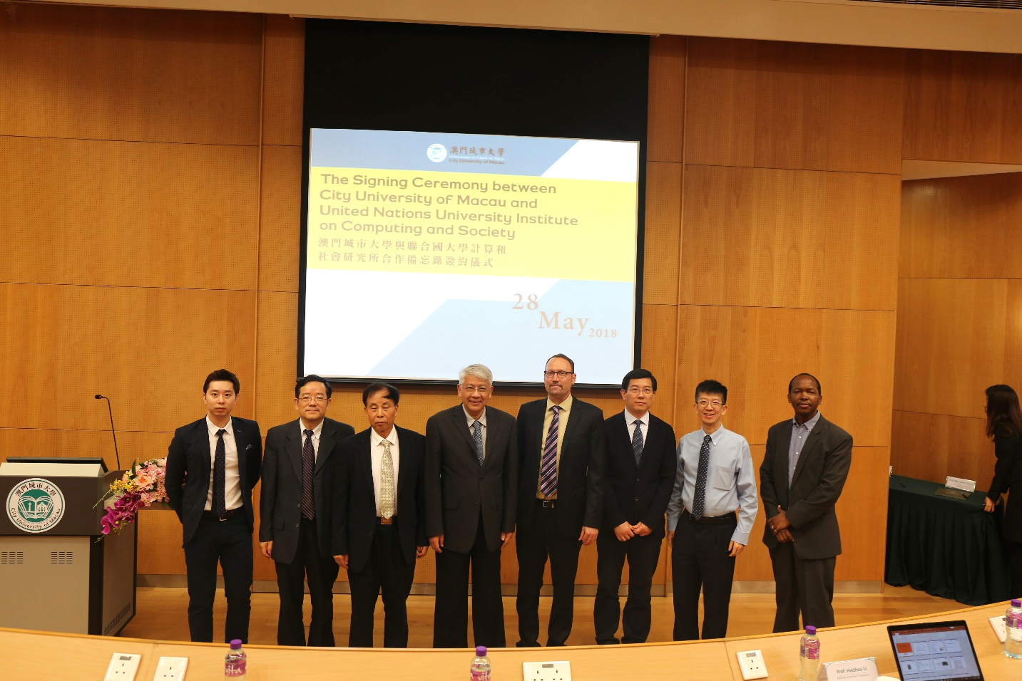 CityU Signs the Memorandum of Cooperation with the United